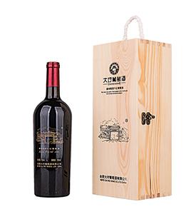 老虎机官网磨滩葡园干红葡萄酒